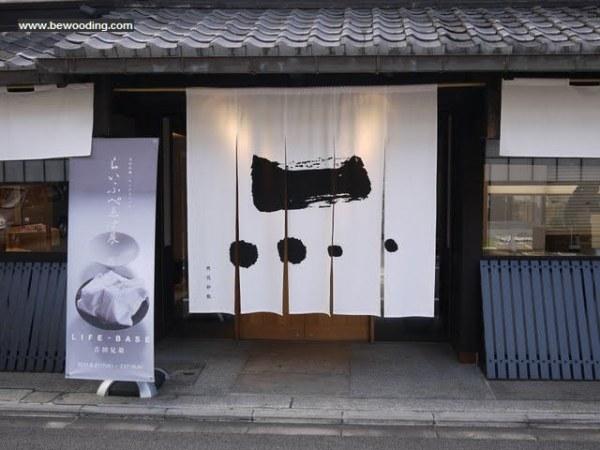 日本大师秋月繁