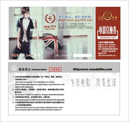 国外pop海报(2)