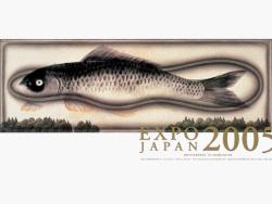 原研哉(Kenya HARA):爱知世博会EXPO 2005 AICHI