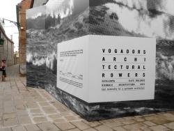 《Vogadors》户外视觉