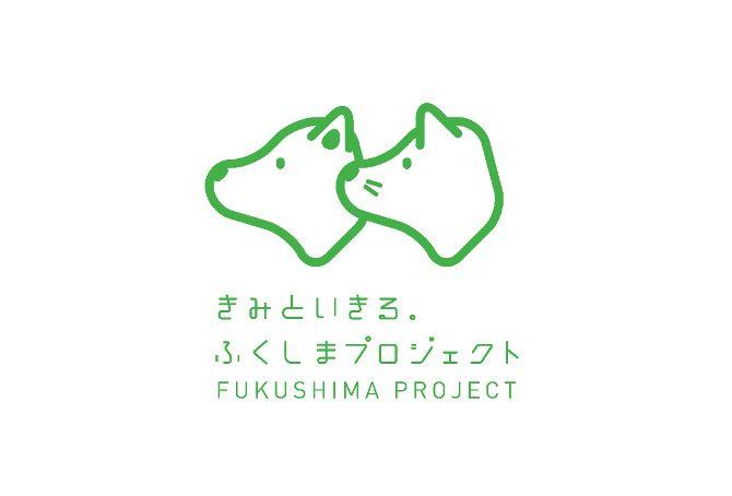 日本创意logo设计精选-标志设计-设计欣赏-素彩网