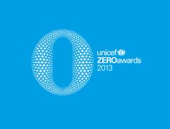 越南联合国儿童基金会ZEROawards视觉形象设计