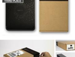 使用可回收材料的包装设计欣赏