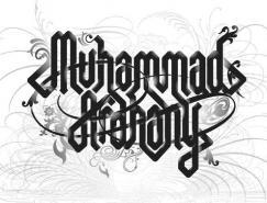 Bobby Haiqalsyah字体设计欣赏