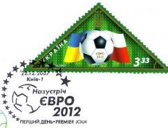 2012歐洲杯:標志 吉祥物 城市 比賽場地