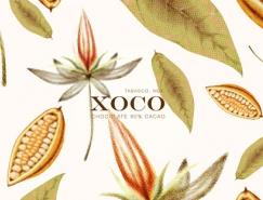 墨西哥XOCO巧克力包装设计