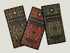 俄罗斯Britarev巧克力包装设计