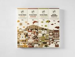 意大利Sabadi果仁巧克力包装