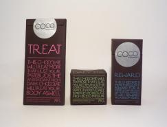 COCO巧克力包装设计