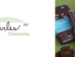 Charles巧克力包装欣赏
