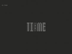 Lucas Gil-Turner:根据字形字义创作的文字logo设计