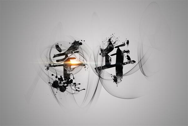 创意水墨羊年图片,白色光束,火焰,黑色版块,精美设计公司图片,艺术图片