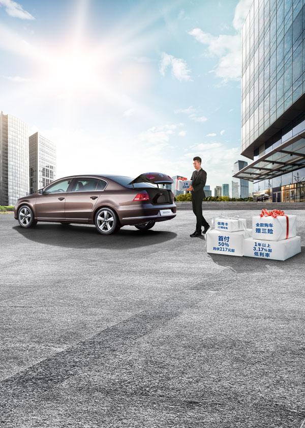 汽车促销海报,汽车促销海报,蓝色科技背景,蓝天,白云,贷款买车,大礼