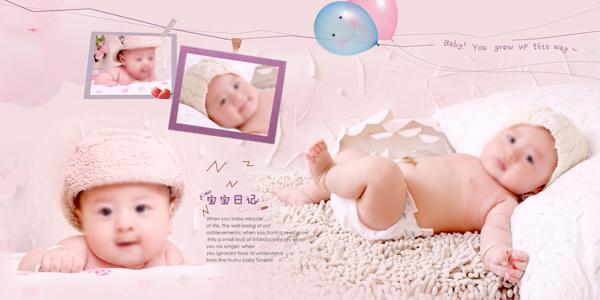宝宝日记相册psd图片,宝宝日记,可爱宝宝相册模板,宝贝写真,可爱儿童