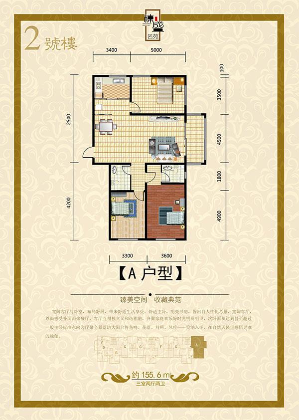 户型图,平面示意图,平面图,房屋布局图,布置图,cad图纸,楼盘,海报设计