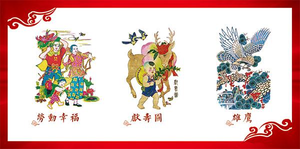 雄鹰中国年画psd图片,年画雄鹰中国年画海报图片设计,中国年画设计图片