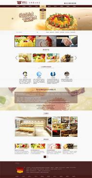 美味蛋糕网站PSD素材