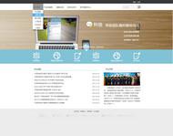 通訊公司網站PSD素材