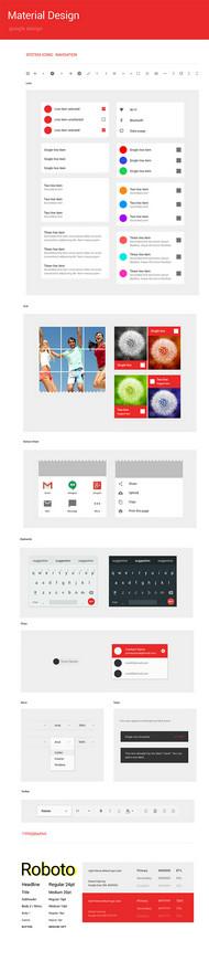 簡潔UI界面PSD圖片