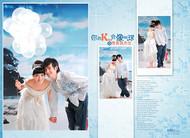 韩式唯美婚纱相册PSD图片