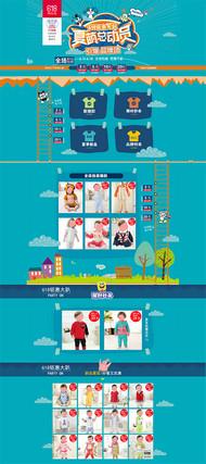 婴幼儿服装店铺PSD图片