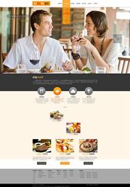 西餐廳網站首頁PSD圖片