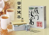 苦荞健茶海报PSD图片