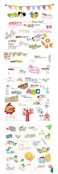 儿童写真相册字体PSD图片