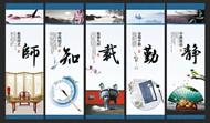 传统企业文化展板PSD图片