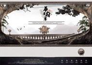 华尊府景地产广告PSD图片