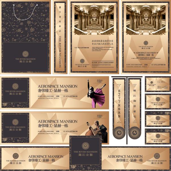 高楼,广告,金色,奢侈臻工,显赫一栋,大提琴,欧式建筑,欧式花纹,cdr