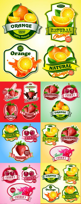 水果饮料广告矢量图-矢量水果食物-矢量素材-素彩网