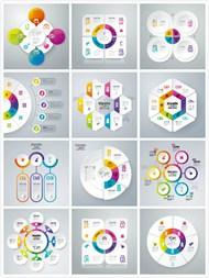 商务信息统计图表矢量图片