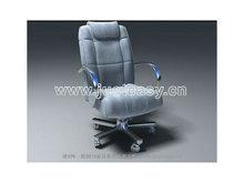 灰色老板椅3D模型(含材质)