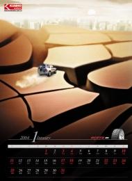 轮胎广告设计欣赏(组图)