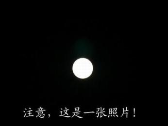 如何拍摄最佳月亮技巧教程