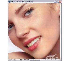 photoshop处理美女照片的洁白牙齿