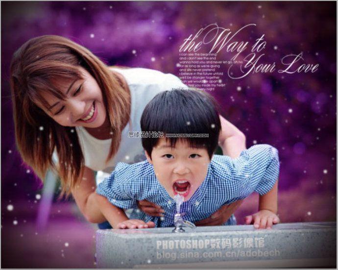 Photoshop调色:紫色调效果童年照片