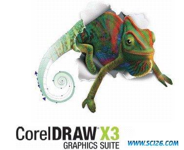 超过40个改进!CorelDRAW X3图像软件包新功能揭密
