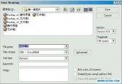 CorelDRAW 文件的保存与备份