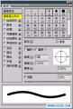 PS笔刷设置详解:异形笔刷