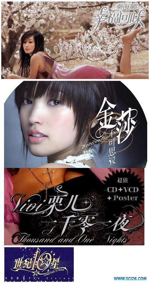 几款优秀的中文字体设计