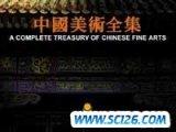 中国当代著名设计师访谈--邹跃进访谈胡建斌(2)