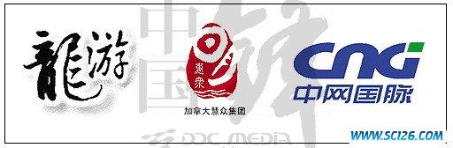 """""""民族设计的就是国际的""""——访李昶(2)"""