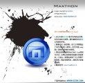 ps CS3打造MAXTHON 2.0 Logo