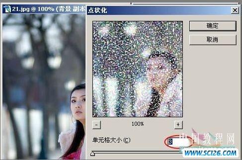 Photoshop IR制作下雪动画效果图4