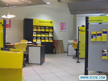 德国邮政VI视觉识别系统