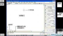 AutoCAD 2008 功能及工作界面
