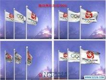 3ds max造型设计奥运旗飘飘