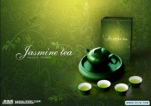 ps打造漂亮的绿茶海报